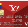 ヤフージャパンカード