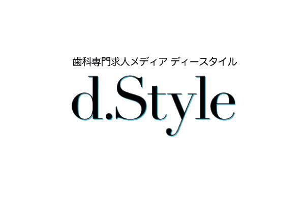 D-style_img1