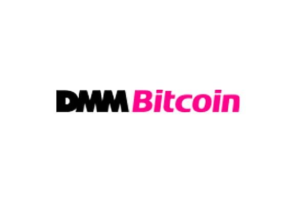 DMM Bitcoin (1)