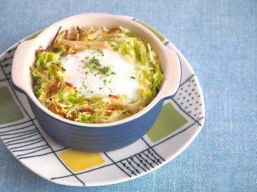 【簡単節約レシピ】簡単節約レシピ!巣篭もり卵【1食72円】