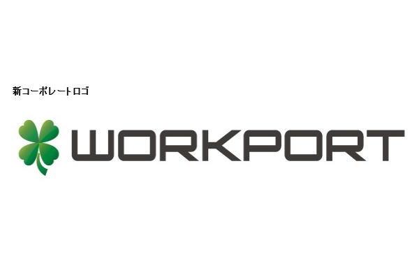 WORKPORT_img1