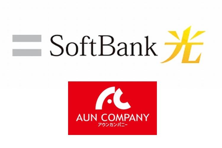 auncompany-softbank-hikari
