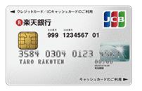 カード 解約 青山
