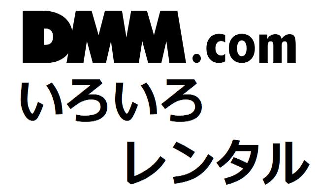 dmm-iroren