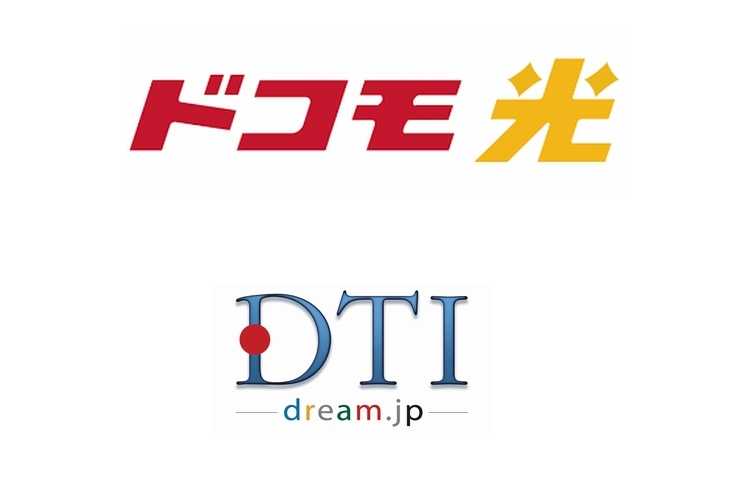 dti-with-docomo-hikari