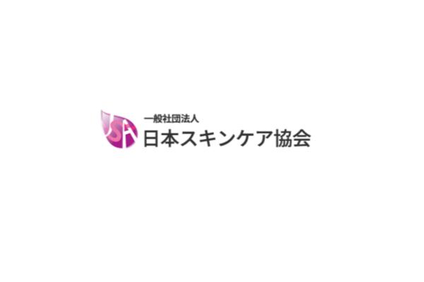 スクリーンショット 2019-06-16 23.24.38
