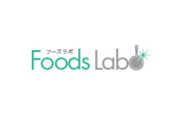 foods-lab-agent_img1