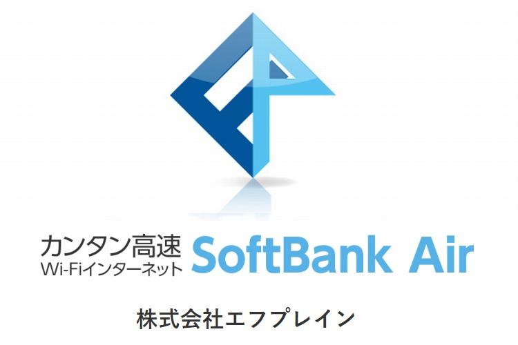 fplain-softbank-air