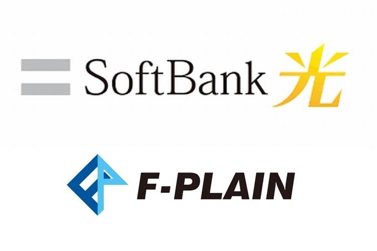 fplain-softbank-hikari