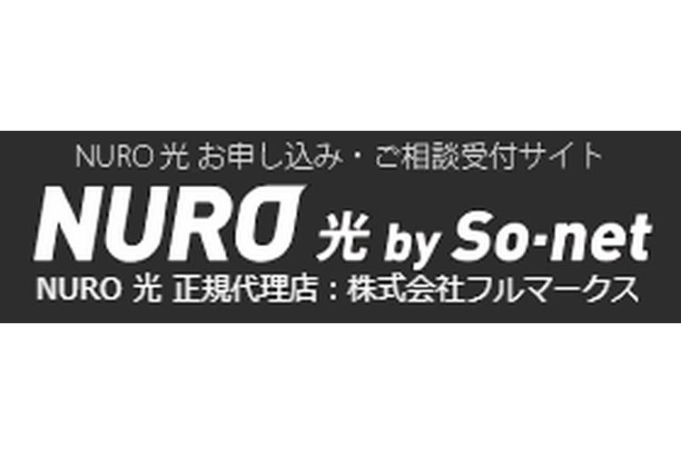 furumakus-nuro