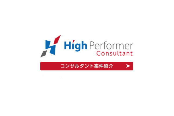 high-performer-consultant_img1