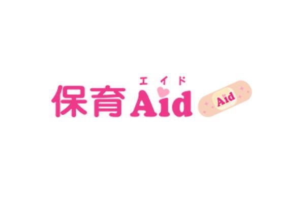hoiku-aid_img1