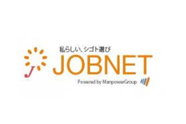 jobnet_img2
