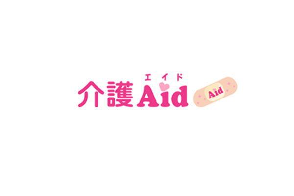 kaigo-aid_img1