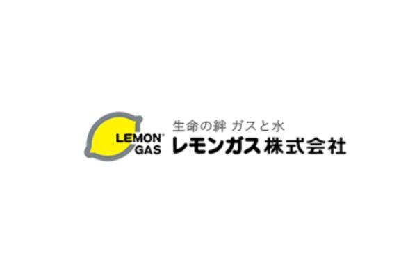 lemongas_img1