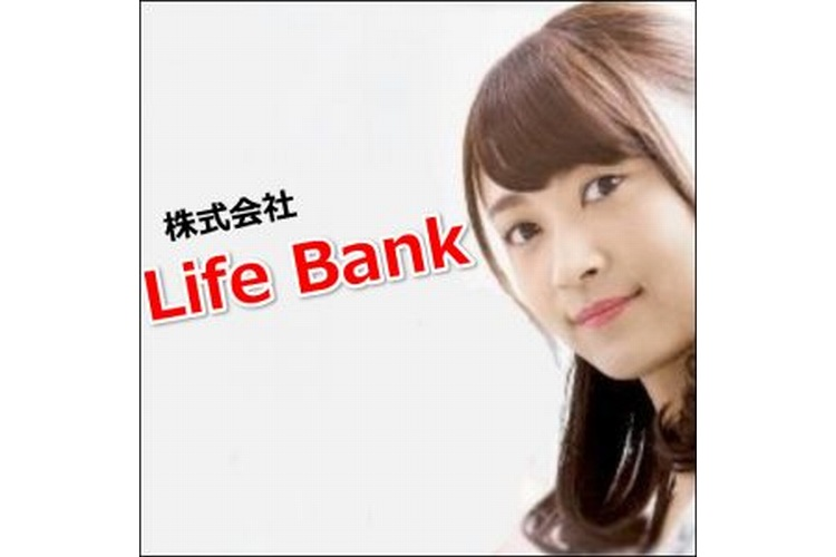 life-bank-nuro