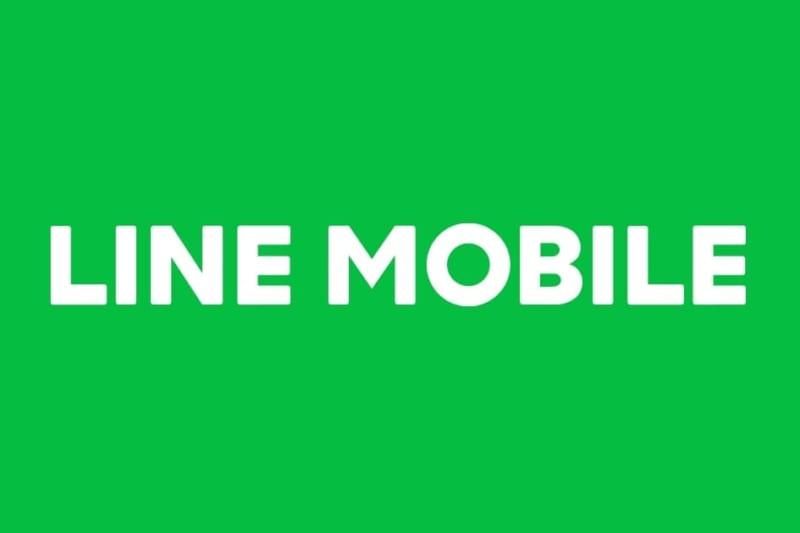 line-mobile-logo