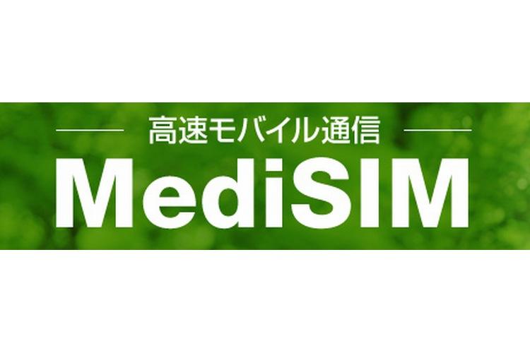 mediator-medisim