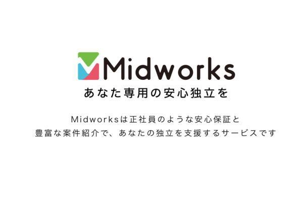 midworks_img1