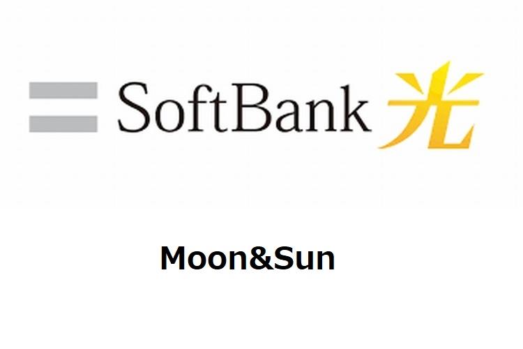 moonsun-softbank-hikari