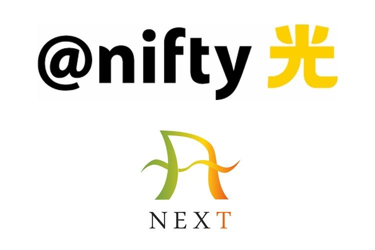 next-nifty-hikari-com