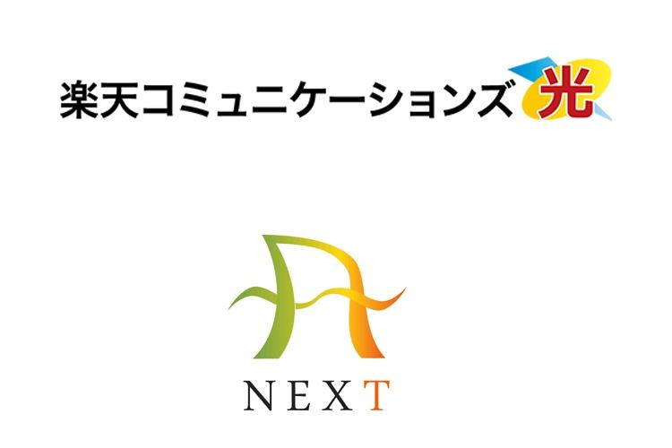 next-rakuten-hikari-com