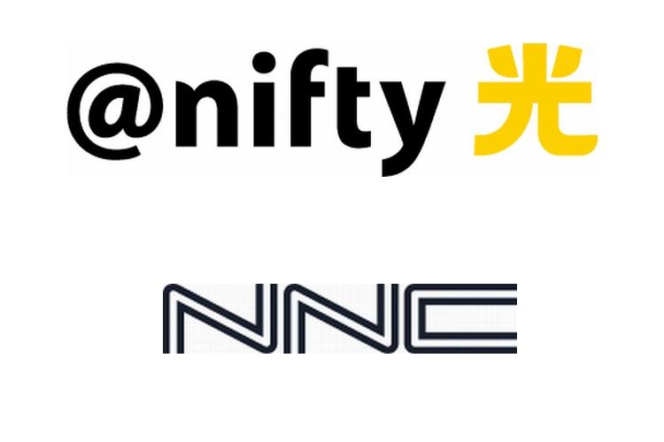 nncommunications-nifty-hikari