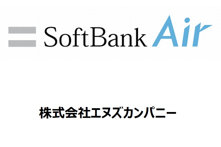 nscompany-softbank-air