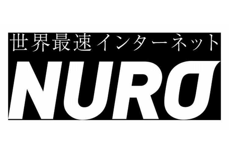 nuro-hikari