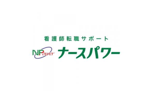nursepower_img1