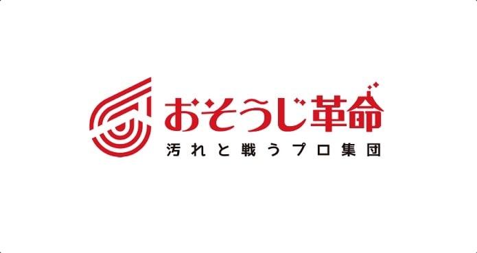 osoujikakumei-banner