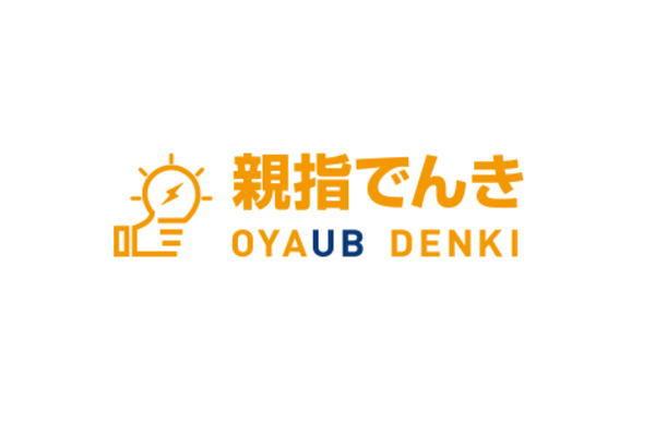 oya-ub_img1