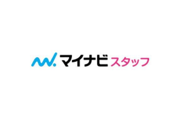 staff-mynavi1